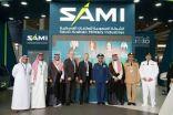 الشركة السعودية للصناعات العسكرية (SAMI) تعزز حضور المملكة في معرض البحرين الدولي للطيران 2018