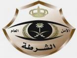 القبض على مواطن ومقيمتين يمنيتين قاموا بالاستهزاء بالشعائر الدينية في جدة