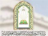 """""""الشؤون الإسلامية"""" تنفذ أكثر من 122 ألف عمل دعوي"""