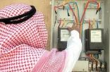 """""""تنظيم الكهرباء"""" تحذر من أجهزة يدعي مروجوها أنها تقلل الفواتير.. والغرامة 100 ألف ريال"""