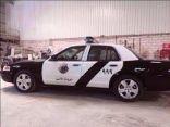 شرطة جازان: تنقذ مهر عروس سرقته الخادمة قبل زفافها ب24 ساعة
