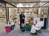 معرض الرياض الدولي للكتاب يحتضن مكتبةً عراقيةً عمرها نصف قرن