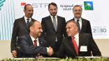 أرامكو السعودية توقع 18 مذكرة تفاهم مع شركات تركية