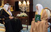 أمير الباحة يتسلم تقرير أعمال لجنة الأسرة بالمنطقة
