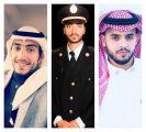 أسرة ابن حسن بالظفير .. تحتفل بتخرج أبنائها الثلاثة