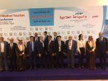 المنظمة العربية للسياحة تشارك بمؤتمر السياحة العلاجية بشرم الشيخ