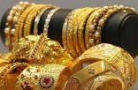 """""""حماية المستهلك"""" تقدم نصائح للمتسوقين عند شراء الذهب والمعادن الثمينة"""
