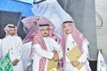 جامعة الباحة توقع مذكرة تفاهم مع هيئة تقويم التعليم والتدريب