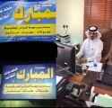 استجابة لتوجه نائب امير منطقة الجوف .. الفهيقي : ننجز معاملات التاجر الداعم بالمجان