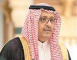 الأمير حسام .. يرفع خالص تهانيه وأهالي الباحة للقيادة الرشيد بنجاح الحج