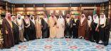 أمير الباحة .. يستقبل رئيس وأعضاء لجنة إصلاح ذات البين بالمنطقة