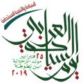 """المنظمة العربية .. تدعو للاحتفال بيوم السياحة العربي .. """" السياحة والتنمية المستدامة """""""