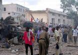 ارتفاع قتلى الهجوم المسلح على فندق بالصومال
