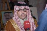 أمير الشرقية يرعى الملتقى العربي الثاني للأمن السياحي