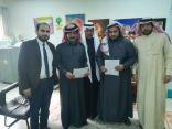 ابتدائية هشام بن عبدالمك تبرم عقد شراكة مع المعهد الاهلي للتدريب