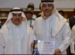 جائزة (إتقان الرائد ) للتميز للقائد صالح العُمري