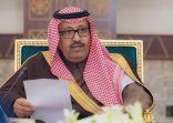 أمير الباحة ينقل تهانيه وأهل المنطقة لخادم الحرمين ولسمو ولي العهد