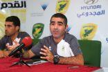 الخليج يرفع خطاب إحتجاج على عدم نظامية مشاركة لاعب الفتح البليهي