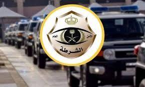 شرطة القصيم القبض على حارق المركبات