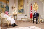 رئيس جمهورية تونس يستقبل سمو وزير الخارجية