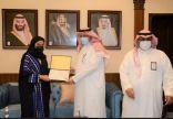 أمانة الشرقية تكرم متدربات طالبات جامعة الإمام عبد الرحمن بن فيصل