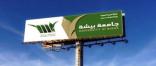«جامعة بيشة» تعلن أسماء المرشحين والمرشحات لدبلوم التربية العام