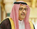 الأمير حسام يثمن جهدها .. صحة الباحة الأول في خدمة المرضى .. تقدمت 8 مراكز بالمؤشرات العامة
