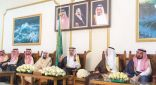 أمير الباحة يعلن بمجلسه الأسبوعي : سيكون لي لقاءات برجال الأعمال والمثقفين والإعلاميين والشباب