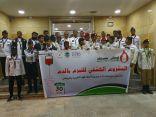 جمعية الكشافة تنظم حملة التبرع بالدم