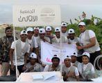الجمعية الأولي .. تشارك في اليوم العالمي للتطوع