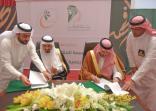 """ندوة """" الفهد صانع التنمية """" تبرز جوانب التنمية في عهد الملك فهد"""