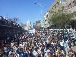 مسيرة حاشدة في مدينة( تعز )باليمن
