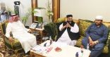 وزير الحج والعمرة يستقبل رئيس مجلس علماء باكستان