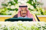 برئاسة خادم الحرمين ..مجلس الوزراء : 10 قرارات منها الموافقة على تنظيم الهيئة العامة للرياضة