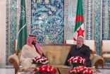 سمو ولي العهد .. يصل الجزائر