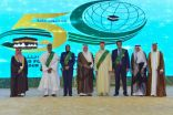نيابة عن خادم الحرمين .. الأمير خالد الفيصل يشهد حفل منظمة التعاون الإسلامي