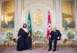 سمو ولي العهد يعقد مع الرئيس التونسي اجتماعاً ثنائياً