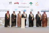 الأمير خالد الفيصل يفتتح فعاليات احتفال غرفة جدة بمرور 75 عامًا على تأسيسها
