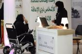 """جمعية """"حركية"""" توفر خدمات مجانية لذوي الإعاقة الحركية في الجنادرية"""
