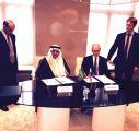 المملكة توقع اتفاقية تعاون مشترك في المجالات السلمية للطاقة النووية مع روسيا الاتحادية