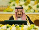 مجلس الوزراء برئاسة خادم الحرمين .. إنشاء وكالة بوزارة العمل لتوظيف السعوديين بالقطاع الخاص