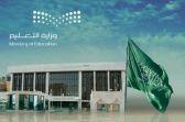 الرياض تستعد للاحتفاء بالموهوبين في الأسبوع الوطني للإبداع