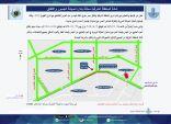 أمانة الشرقية تبدأ بإغلاق جسر طريق الملك فهد المتقاطع مع شارع الظهران 11 لأعمال الصيانة الدورية يوم الأحد القادم
