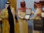 تكريم الطلاب الفائزين في المرحلتين المتوسطة والثانوية بتعليم غرب الطائف