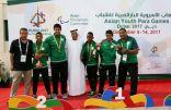 فخر الوطن يصلون اليوم لأرض الوطن بعد تتويجهم بالذهب في دبي