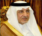 أمير مكة يهنئ القيادة الرشيدة بمناسبة نجاح موسم الحج