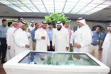 انطلاق فعاليات يوم البيئة العربي بالجبيل الصناعية