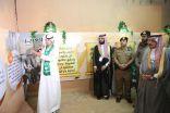 """محافظ وادي الدواسر يفتتح معرض """" عبدالعزيز .. رحلة في الذاكرة """" ضمن فعاليات اليوم الوطني"""