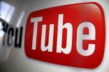يوتيوب تتيح تحويل الكلام المنطوق إلى نص في البث المباشر والمزيد