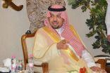«الحدود الشمالية » تسترجع حساب أمير المنطقة بعد اختراقه